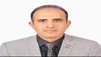 وزير الصحة: الكادر الطبي في عدن مستاء من الفيديو المنتشر بشأنه..وتم إحالة الأمر للتحقيق