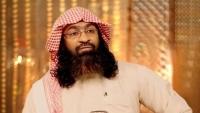 """""""القاعدة"""" ينفي القبض على زعيم التنظيم في جزيرة العرب خالد باطرفي"""