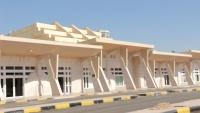 السعودية تسلم منشآت داخل مطار الغيضة بالمهرة لقوات إماراتية
