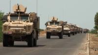 الإمارات تكثف عمليات نقل الأسلحة والذخائر للانتقالي في عدن