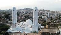 72 مليون ريال إجمالي إنفاق الأوقاف بتعز على المساجد خلال عام وربع العام