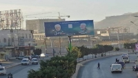 مرصد الحريات الإعلامية يدين اقتحام الحوثيين مكتب يمن ديجيتال بصنعاء