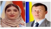 مسؤول أوكراني: ندعم الحكومة اليمنية.. وما يحدث هناك لا يختلف عمّا نواجهه من تمرد إقليم الدونابس