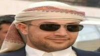 """مصدر لـ""""الموقع بوست"""": محاولة انتحار لنجل الشاطر بتركيا بعد مصادرة الحوثيين لأملاكه في صنعاء"""