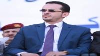 وفاة وكيل وزارة الإعلام والثقافة والسياحة أحمد البحيح