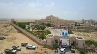 مكتب الصحة بالمهرة يحذر المواطنين من التهاون في عدم أخذ لقاح فيروس كورونا
