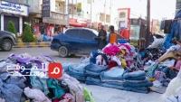 أسواق الملابس المستعملة قبلة اليمنيين في كسوة العيد (تقرير)