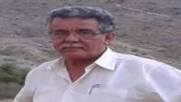 وفاة العميد علي السعدي ... أبرز قيادات الحراك الجنوبي