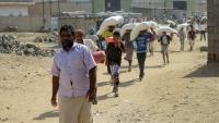 93 مليار دولار فرص نمو ضائعة في اليمن
