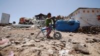 اتهم الحوثي بالوقوف وراء الأزمة.. تقرير استخباراتي أميركي يرجّح تدهور الأوضاع في اليمن إنسانياً