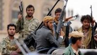 """""""الأمريكي للعدالة"""" يدين مداهمة الحوثيين للمنازل واختطافهم مواطنين بالمحويت"""