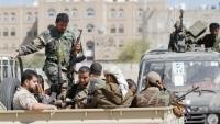 تعز.. مقتل 11 مدنيا بينهم 5 أطفال بنيران الحوثي خلال أبريل الماضي