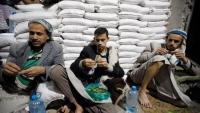 """دراسة للبنك الدولي تكشف عن """"خلل كبير"""" في توزيع المساعدات باليمن"""