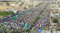 اتحاد قبائل اليمن يدعو إلى تحرك دولي وعربي لوقف جرائم الاحتلال بحق الفلسطينيين