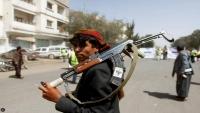 رايتس رادار تدين استهداف الحوثيين سوقا شعبية في الحديدة