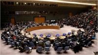 ترقب بيان أوروبي ومجلس الأمن يعقد جلسة رابعة حول غزة رغم إعاقة واشنطن