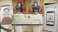 تبرعات عمانية بـ100 ألف ريال في 72 ساعة لإغاثة الفلسطينيين