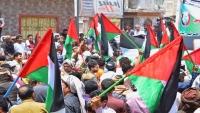الائتلاف الوطني الجنوبي ينظم تظاهرة مؤيدة للشعب الفلسطيني في أبين