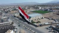 الوحدة اليمنية في ذكراها الـ31.. تحديات متراكمة ومصير غامض (تحليل)