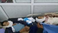 بسبب تدهور حالته المعيشية.. أب يلقي بنفسه وأطفاله الثلاثة من على شاهق بمحافظة إب