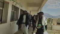 بسبب عزوف المواطنين.. جماعة الحوثي تغلق مراكز صيفية في عمران لفشلها في حشد الطلاب