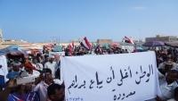 احتجاجات في سقطرى ومليشيات الإمارات تضع شروطا للإفراج عن ناشط محتجز لديها