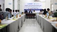 المركز الاجتماعي للنازحين فيمأرب يقيم الاجتماع التنسيقي للجهات العاملة في مجال الحماية