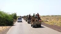 """مقتل خمسة من أفراد """"الانتقالي"""" في هجوم بأبين"""