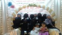 عرس في عمران يتحول إلى مأتم.. وفاة 4 نساء واصابة العشرات في حفلة زفاف