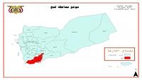 مقتل مواطن في لحج جراء اشتباكات بين فصائل تابعة للانتقالي.. والأهالي يحتشدون للثأر