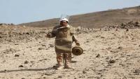البيضاء.. مقتل ثلاثة أطفال بانفجار قنبلة من مخلفات الحرب بالزاهر