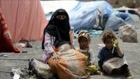 نازحات اليمن.. الهروب من نار الحرب إلى جحيم المخيمات