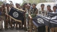 شبوة.. تنظيم القاعدة يختطف خمسة ضباط
