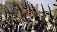جماعة الحوثي تمنع فساتين الزفاف والموسيقى بالأعراس (تقرير)
