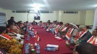 السلطة المحلية بمحافظة إب تدشن حملة التعبئة والإسناد للجيش لمواجهة الحوثي