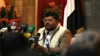 الحوثيون يدعون المجتمع الدولي إلى التعامل معهم بندية