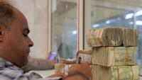 الفئة النقدية الجديدة تربك الحوثيين في اليمن.. 3 قرارات في أسبوع