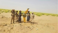 القوات الحكومية تسقط طائرة مسيرة للحوثيين في مأرب وسط استمرار المواجهات