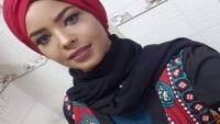 """هيومن رايتس: الحوثيون عرضوا على """"الحمادي"""" إطلاق سراحها إذا ساعدتهم في إيقاع شخصيات """"بالجنس والمخدرات"""""""