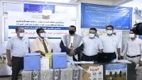 تدشين المرحلة الثانية من حملة التحصين ضد فيروس كورونا بمأرب