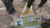 مأرب.. الجيش الوطني يسقط طائرتين مسيّرتين للحوثيين