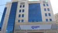 بنك التضامن: لجنة العقوبات الأممية أبلغتنا أن التعامل مع الحوثي غسيل أموال وتمويل إرهاب