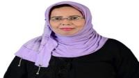 مؤسسة توكل كرمان تتكفل بعلاج إحدى كوادر جامعة صنعاء