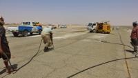 بقيمة 76 ألف دولار.. توقيع عقد صيانة مدرج مطار عتق الدولي
