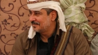 الفضلي: تصعيد الانتقالي في أبين خدمة للحوثيين