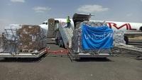 وصول طائرة أممية على متنها 10 أطنان من لقاحات الأطفال إلى صنعاء