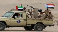 مليشيا الانتقالي تطلق الرصاص على معسكر قوات الواجب السعودي في سقطرى