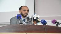 وزير يمني سابق يتعرض لاستفزاز وتهجم من قبل ضباط سعوديين بمنفذ صرفيت بالمهرة