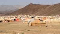 الهجرة العالمية: المهاجرون يعيشون أوضاعا مزرية في محافظة مأرب