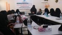 مأرب .. تأهيل نفسي لضحايا فجر الحوثيون منازلهم